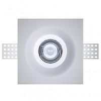 Врезной светильник Декоратор VS-003
