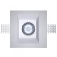 Врезной светильник Декоратор VS-008
