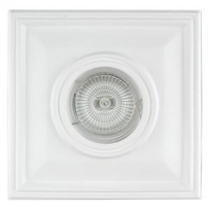 Гипсовый светильник SV 7040
