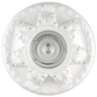 Гипсовый светильник SV 7042