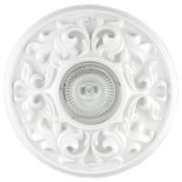 Гипсовый светильник SV 7046